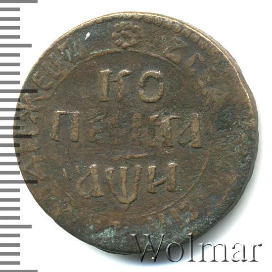 1 копейка 1708 г. БК. Петр I Набережный монетный двор
