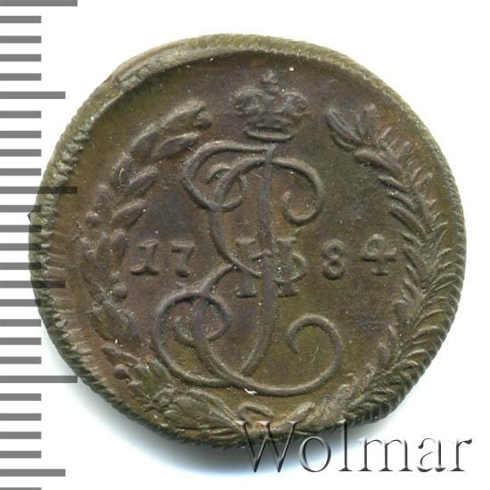 Денга 1784 г. КМ. Екатерина II Тиражная монета