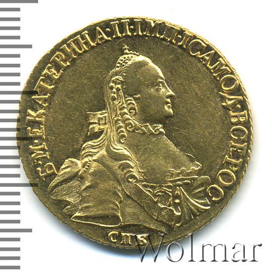 5 рублей 1762 г. СПБ. Екатерина II.