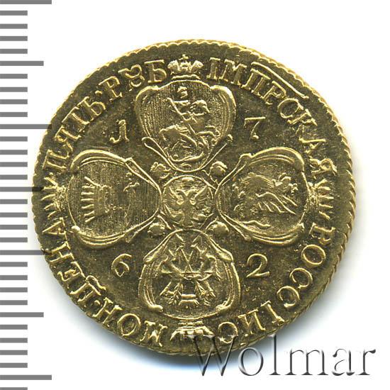 5 рублей 1762 г. СПБ. Екатерина II