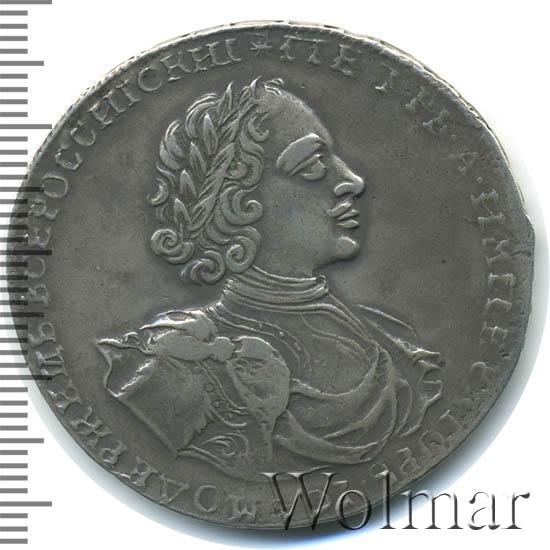 1 рубль 1722 г. Петр I ВСЕРОССИIСКИI. Монограмма малого размера