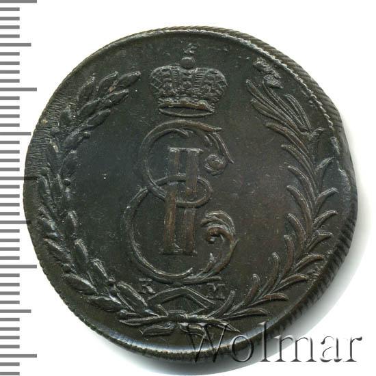 5 копеек 1773 г. КМ. Сибирская монета (Екатерина II). Тиражная монета