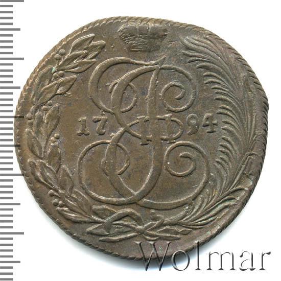5 копеек 1794 г. КМ. Екатерина II. Сузунский монетный двор