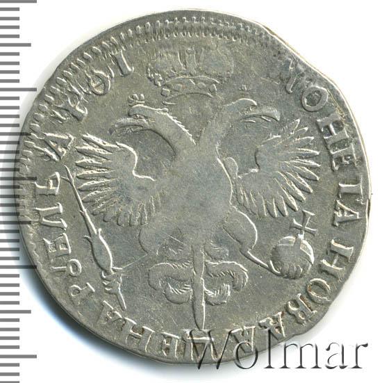 1 рубль 1719 г. OK. Петр I. Портрет в латах. Пряжка на плаще. Без розетки