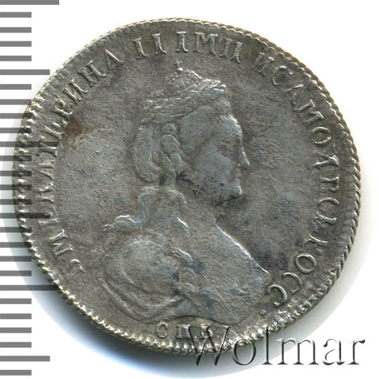 20 копеек 1779 г. СПБ. Екатерина II.