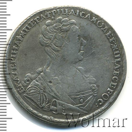 1 рубль 1727 г. СПБ. Екатерина I Малая голова. Звезды разделяют надпись реверса