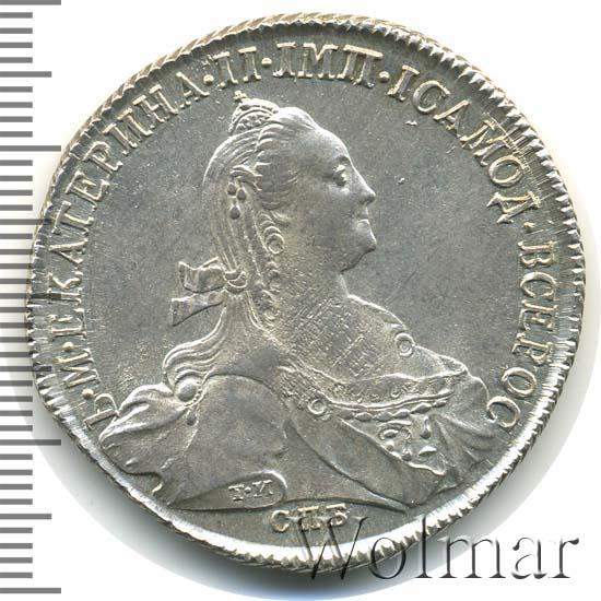 1 рубль 1773 г. СПБ ФЛ. Екатерина II. Буквы ФЛ