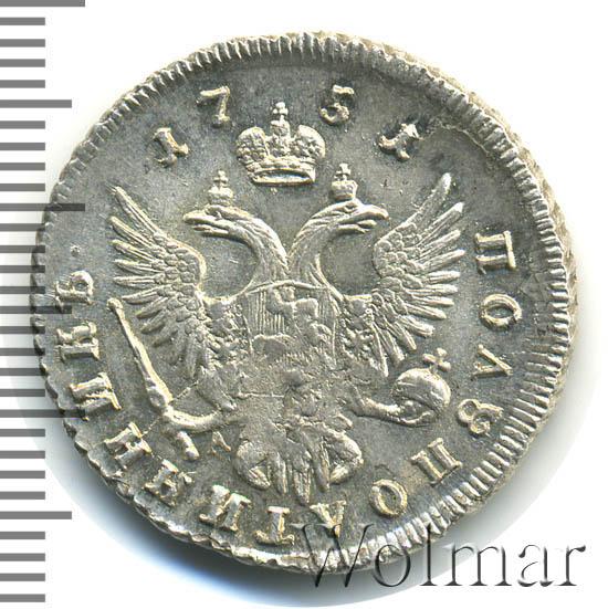 Полуполтинник 1751 г. ММД А. Елизавета I Инициалы минцмейстера А