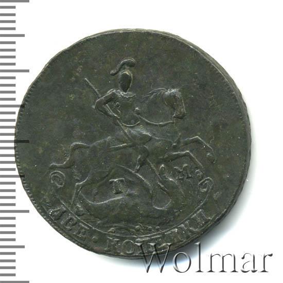 2 копейки 1788 г. ТМ. Екатерина II. Буквы ТМ. Сетчатый гурт