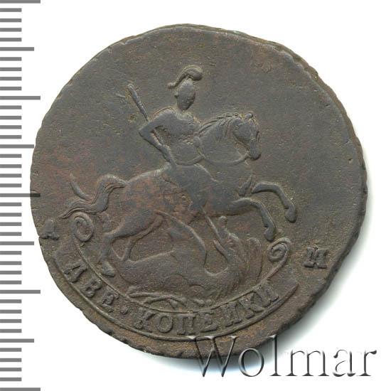2 копейки 1789 г. АМ. Екатерина II. Буквы АМ