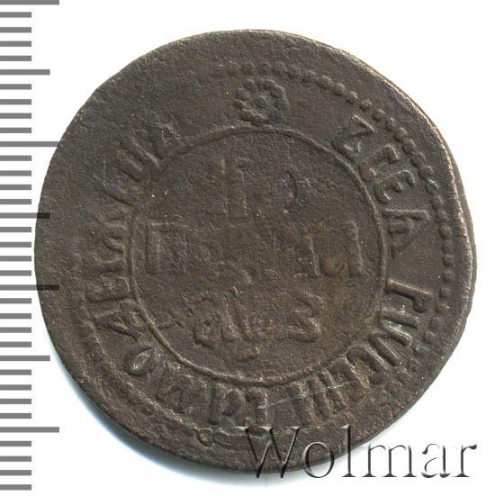 1 копейка 1707 г. Петр I. Без обозначения монетного двора