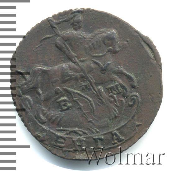 Денга 1786 г. ЕМ. Екатерина II. Буквы ЕМ