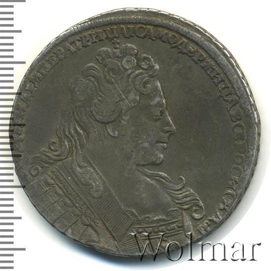1 рубль 1731 г. Анна Иоанновна. С брошью на груди. Цифры года расставлены. Звезды разделяют надпись реверса