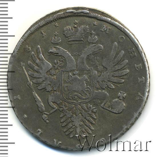 1 рубль 1731 г. Анна Иоанновна С брошью на груди. Цифры года расставлены. Звезды разделяют надпись реверса