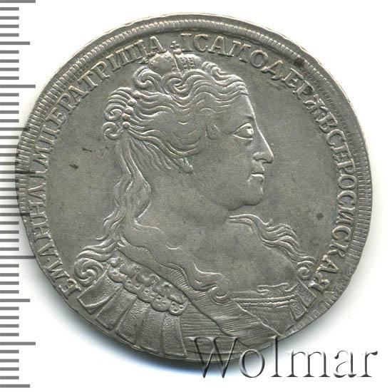 1 рубль 1734 г. Анна Иоанновна Лирический портрет. Голова меньше. Крест короны разделяет надпись. 5 жемчужин в волосах