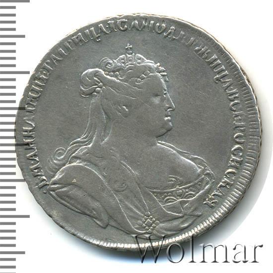 Полтина 1738 г. Анна Иоанновна Петербургский тип. Без обозначения монетного двора