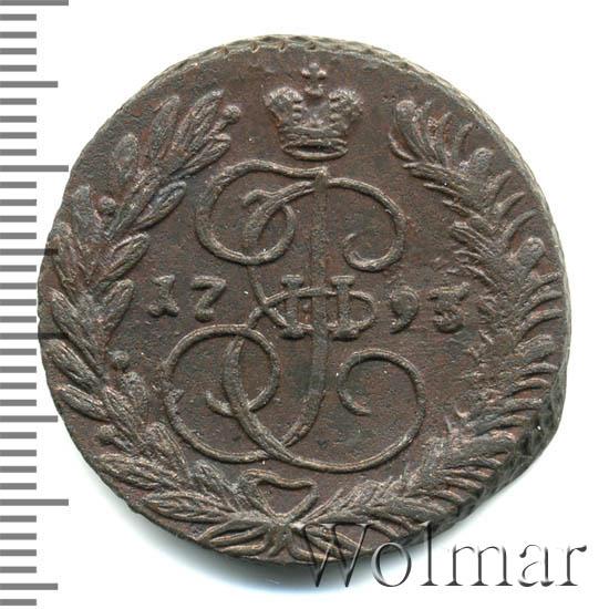 2 копейки 1795 г. ЕМ. Екатерина II. Буквы ЕМ