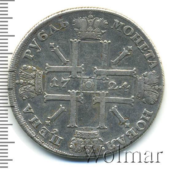 1 рубль 1724 г. СПБ. Петр I Солнечный, портрет в латах. СПБ в обрезе рукава. Над головой звезда.