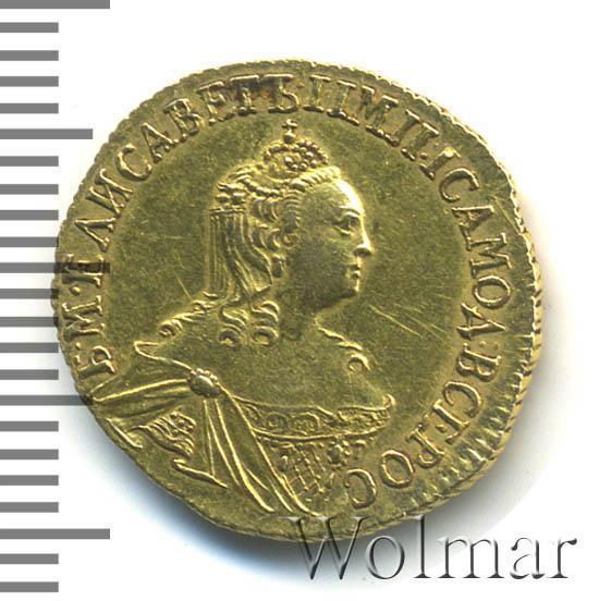 2 рубля 1756 г. Елизавета I. Красный монетный двор