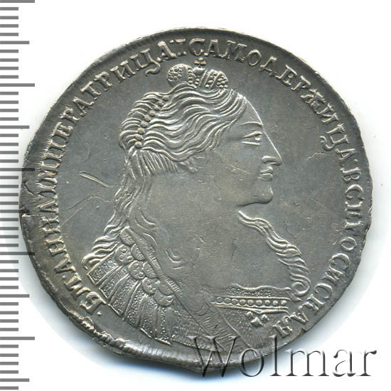 1 рубль 1736 г. Анна Иоанновна. Тип года. С кулоном на груди. Без лент наплечника на левом плече