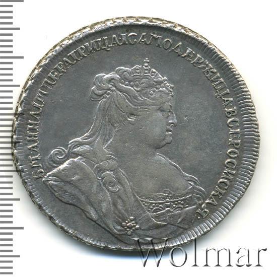 1 рубль 1738 г. СПБ. Анна Иоанновна. Петербургский тип