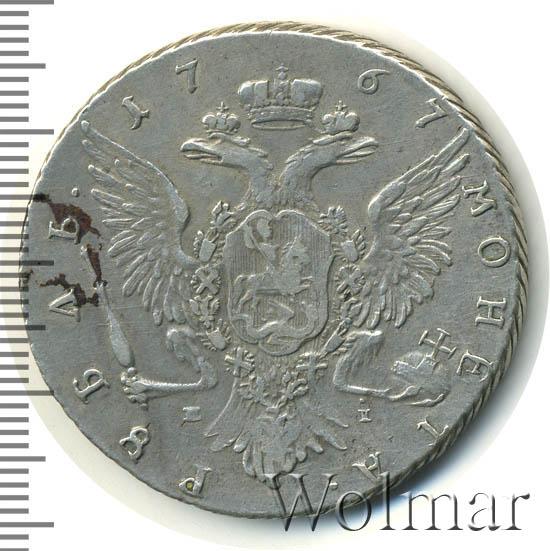 1 рубль 1767 г. ММД EI. Екатерина II Красный монетный двор. Портрет уже