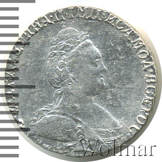 Гривенник 1787 г. СПБ. Екатерина II.