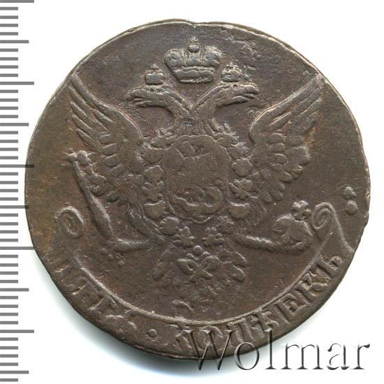 5 копеек 1761 г. Елизавета I Без обозначения монетного двора