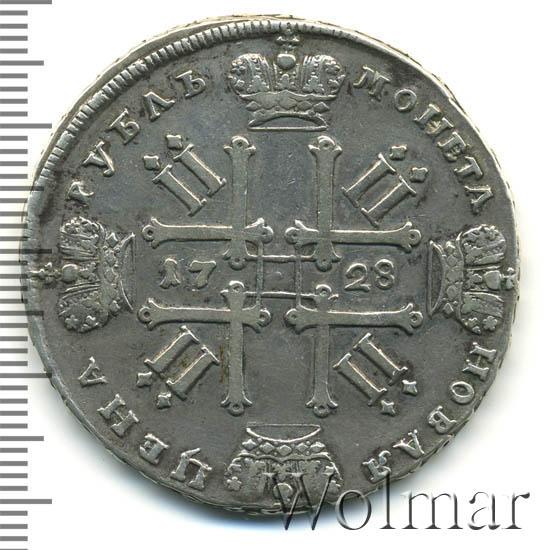 1 рубль 1728 г. Петр II. Cо звездой на груди.