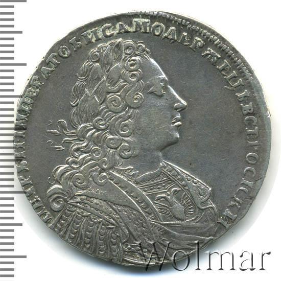 1 рубль 1728 г. Петр II Cо звездой на груди.
