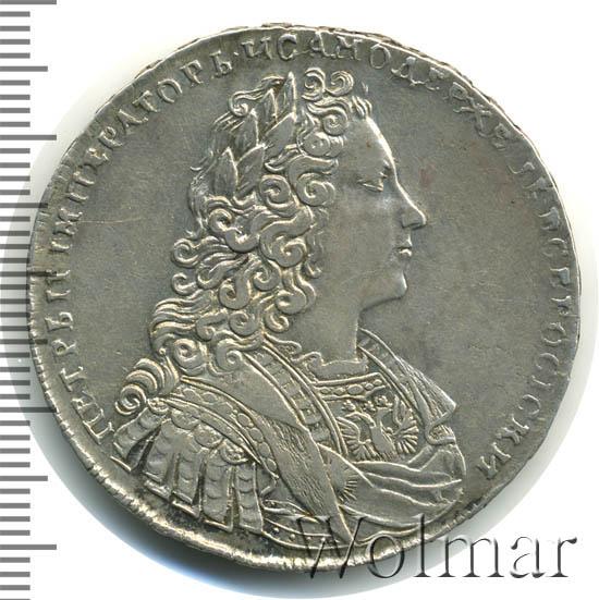 1 рубль 1729 г. Петр II. Без лент у лаврового венка