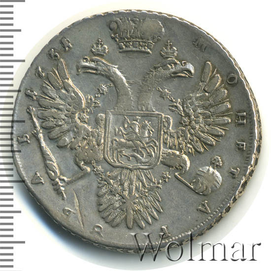 1 рубль 1731 г. Анна Иоанновна. Без броши на груди. Локон за ухом. Голова обычная