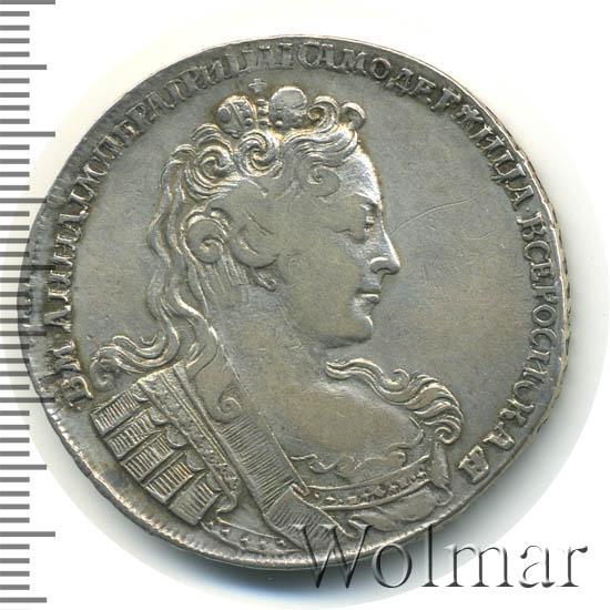 1 рубль 1731 г. Анна Иоанновна Без броши на груди. Локон за ухом. Голова обычная