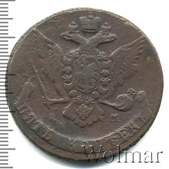 5 копеек 1770 г. ЕМ. Екатерина II. Орел 1763-1767