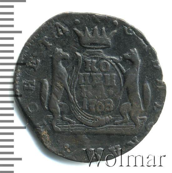 1 копейка 1768 г. КМ. Сибирская монета (Екатерина II). Тиражная монета