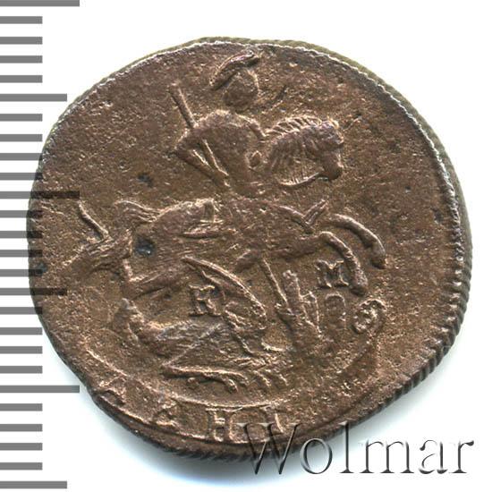 Денга 1786 г. КМ. Екатерина II Буквы КМ