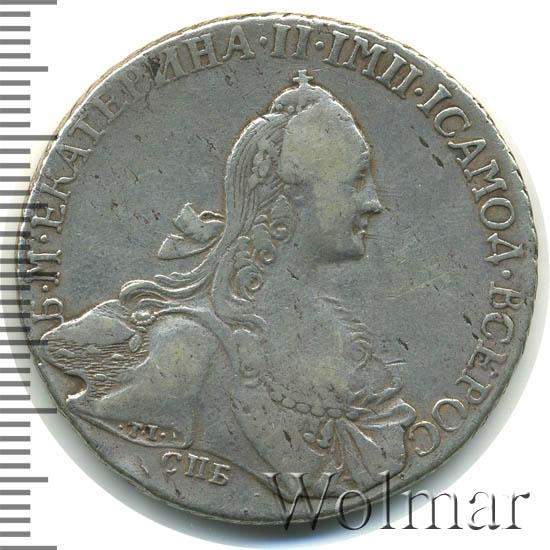 1 рубль 1766 г. СПБ АШ TI. Екатерина II. Санкт-Петербургский монетный двор. Грубого чекана