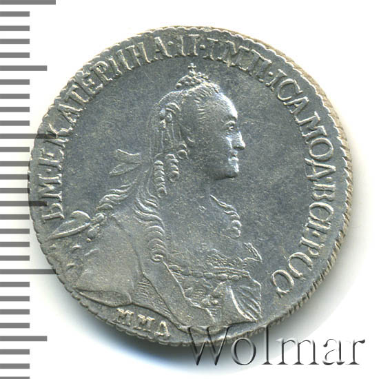 Полуполтинник 1767 г. ММД EI. Екатерина II.