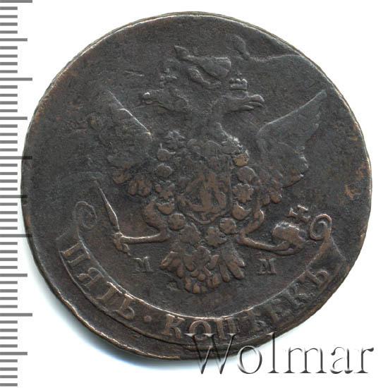 5 копеек 1767 г. ММ. Екатерина II. Красный монетный двор
