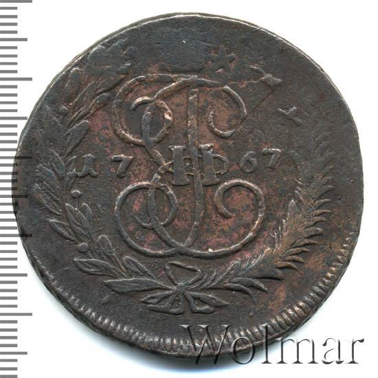 5 копеек 1767 г. ММ. Екатерина II Красный монетный двор