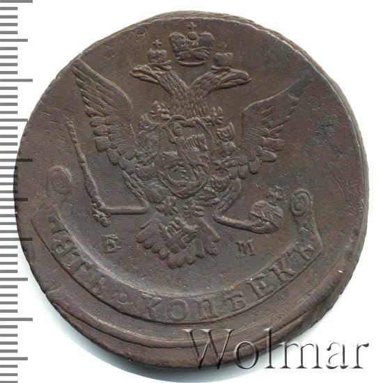 5 копеек 1770 г. ЕМ. Екатерина II. Орел 1770-1777