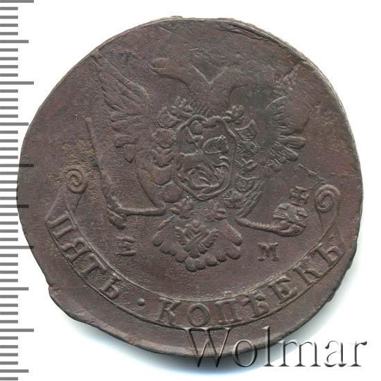 5 копеек 1772 г. ЕМ. Екатерина II.