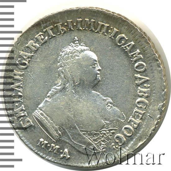 Полуполтинник 1748 г. ММД. Елизавета I