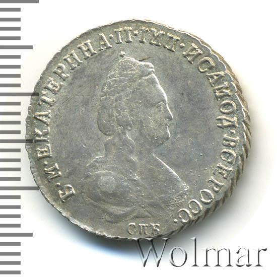 Полуполтинник 1793 г. СПБ ЯА. Екатерина II Тиражная монета