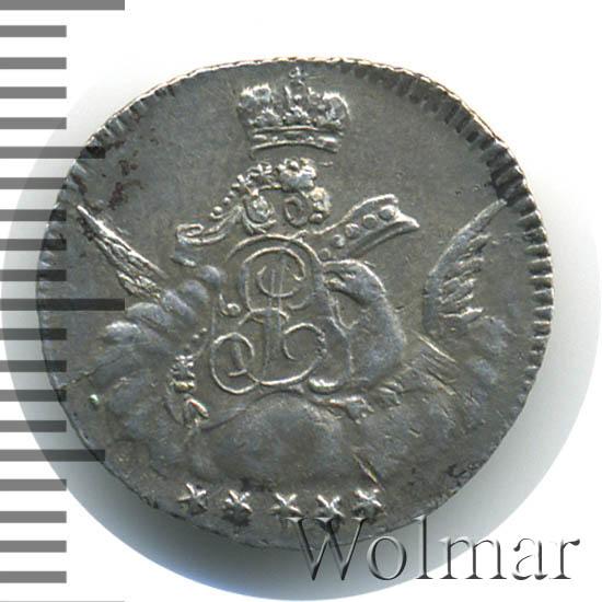 5 копеек 1755 г. СПБ. Елизавета I Орел в облаках