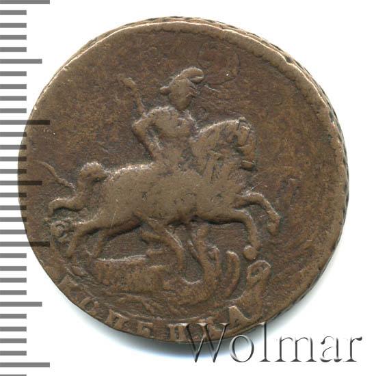 1 копейка 1788 г. Екатерина II Без обозначения монетного двора. Гурт сетчатый