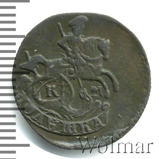 Полушка 1783 г. КМ. Екатерина II. Тиражная монета