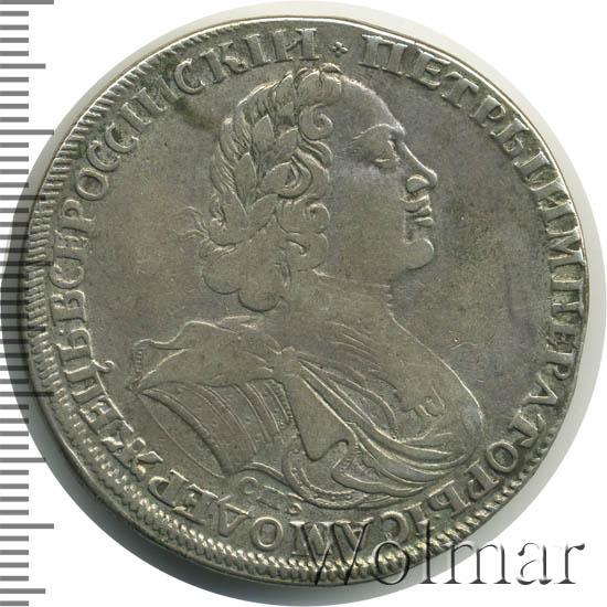 1 рубль 1725 г. СПБ. Петр I. Солнечный, портрет в латах. СПБ под портретом. Над головой малый крест