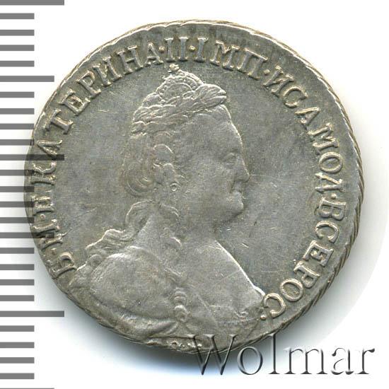 15 копеек 1787 г. СПБ. Екатерина II.