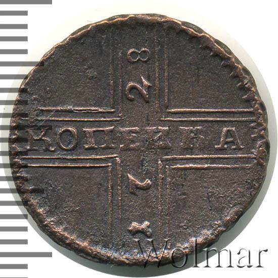 1 копейка 1728 г. МОСКВА. Петр II. Москва.